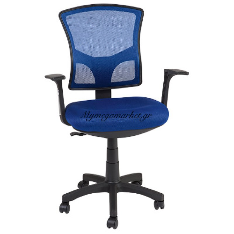 Πολυθρόνα γραφείου Francesca Μπλέ ντυμένo με ύφασμα mesh