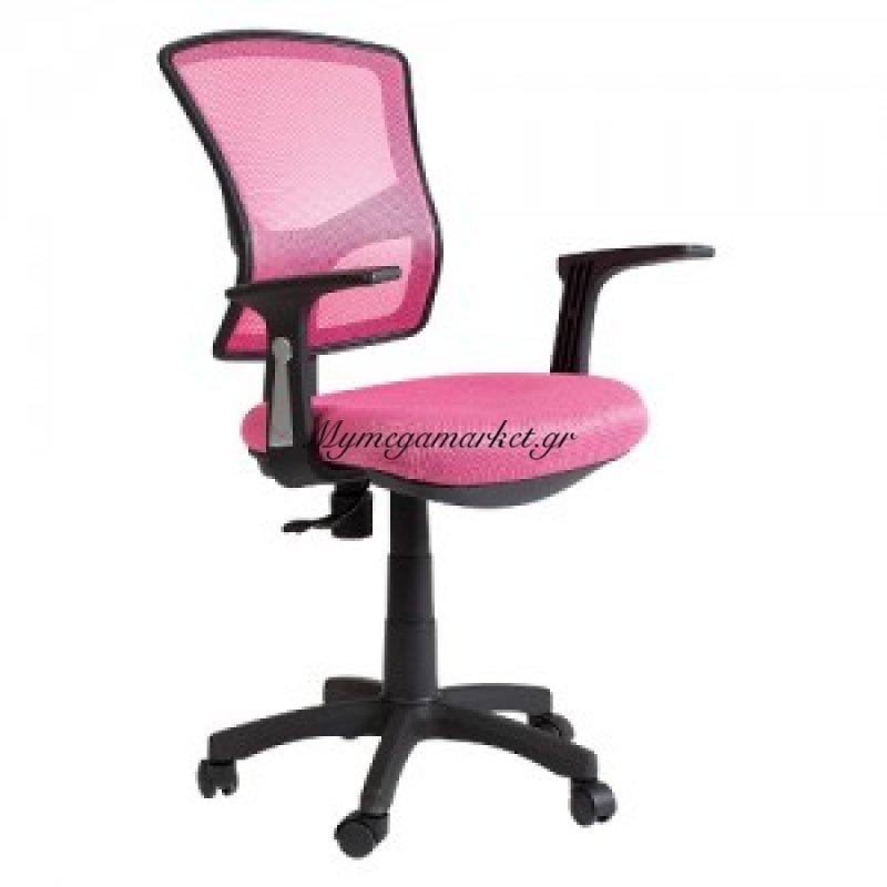 Πολυθρόνα γραφείου Francesca Ρόζ ντυμένo με ύφασμα mesh