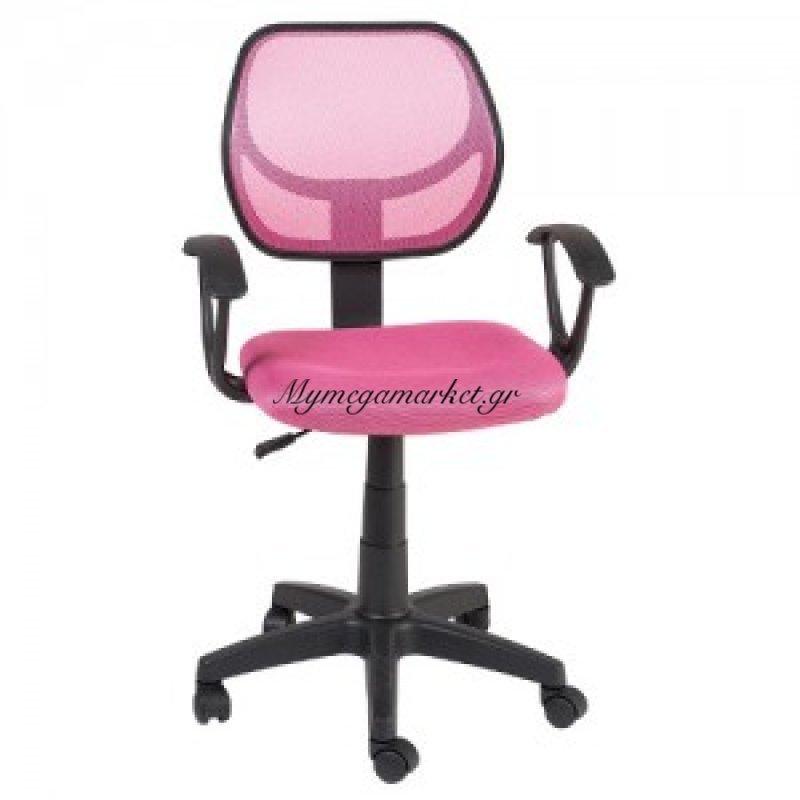 Πολυθρόνα γραφείου Iliana Ρόζ ντυμένo με ύφασμα mesh