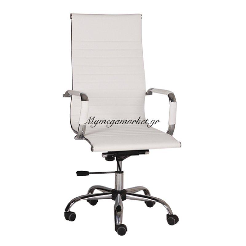 Πολυθρόνα γραφείου Virginia Λευκό με τεχνόδερμα Pu