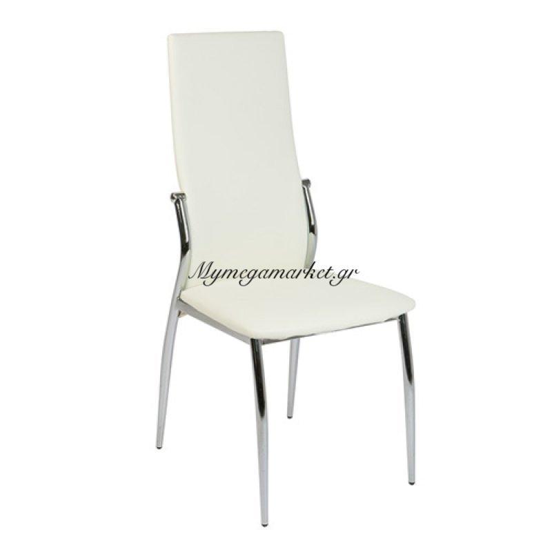 Καρέκλα  Manta Λευκό τεχνόδερμα ποιότητας Pu