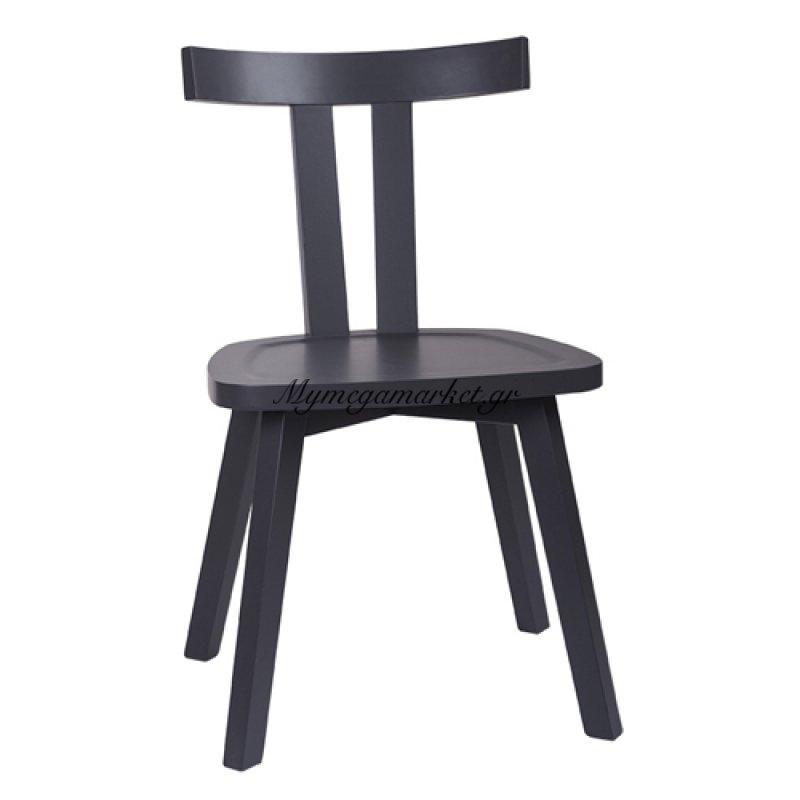 Καρέκλα ξύλινη Gabby Σκούρο Γκρι