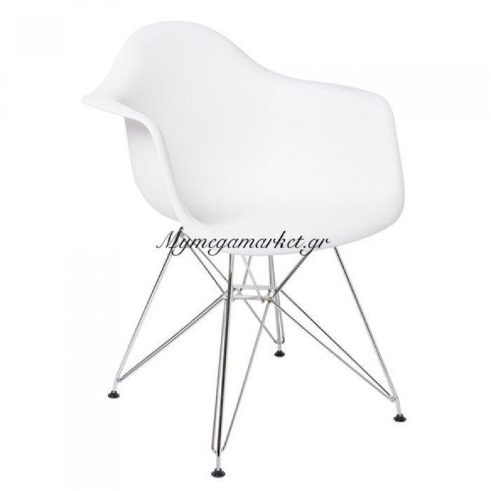 Πολυθρόνα  Quadra Λευκό Pp | Mymegamarket.gr