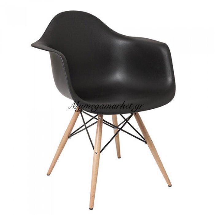 Πολυθρόνα Quadra-Wood Μαύρο Pp | Mymegamarket.gr