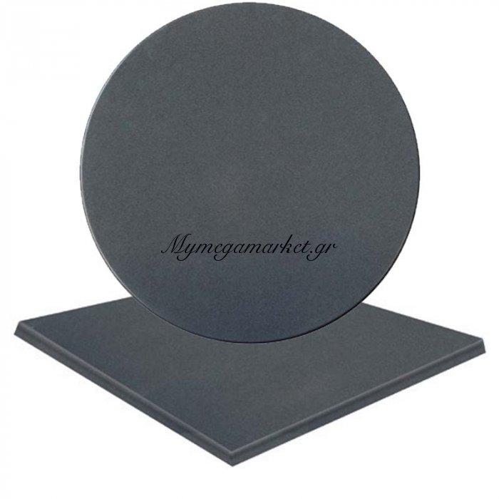 Καπακι Normal Φ70Cm Iso Ανθρακί | Mymegamarket.gr