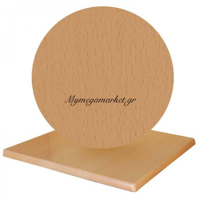 Καπακι Normal Φ60Cm Iso Beech | Mymegamarket.gr