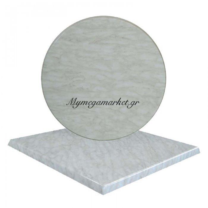 Καπακι Normal Φ60Cm Iso Λευκό Μάρμαρο | Mymegamarket.gr