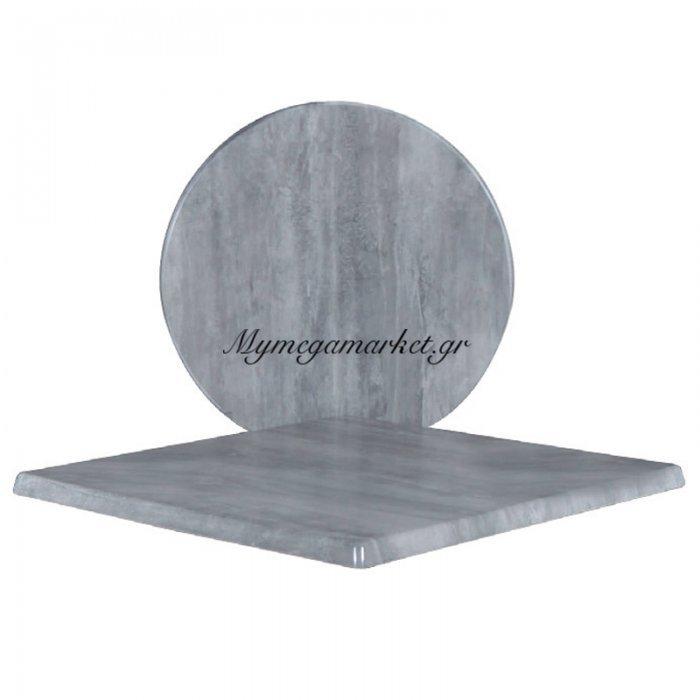 Καπακι Plus Φ60Cm Iso Cement | Mymegamarket.gr