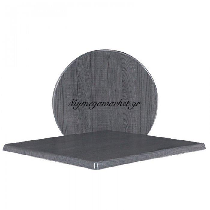 Καπακι Plus 60X60Cm Iso Dark Oak | Mymegamarket.gr