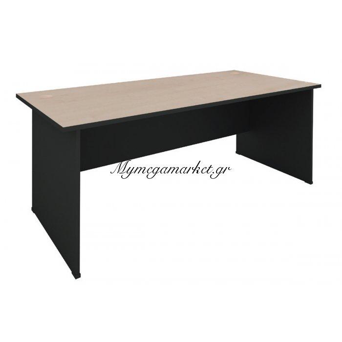 Γραφείο-Α γκρί-φυσικό χρώμα 150x70x74 | Mymegamarket.gr