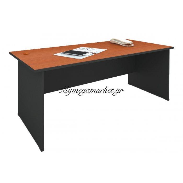 Γραφείο-Α γκρί-κερασί χρώμα 150x70x74 | Mymegamarket.gr