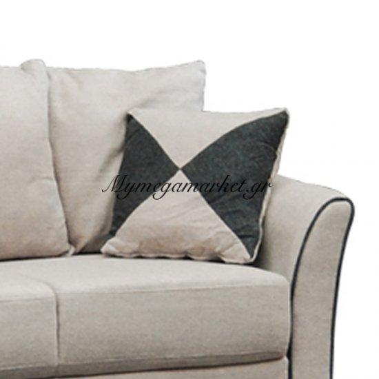 Ashley Καναπές 2Θέσ.ύφασμα Μπεζ 142X80X88Cm Στην κατηγορία Καναπέδες - Κρεβάτια   Mymegamarket.gr