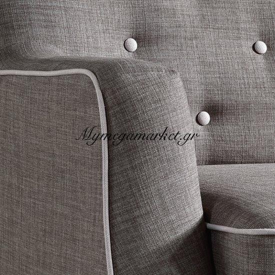 Elegance Καναπ.2Θέσ.ύφασμα Αν.καφέ Στην κατηγορία Καναπέδες - Κρεβάτια | Mymegamarket.gr