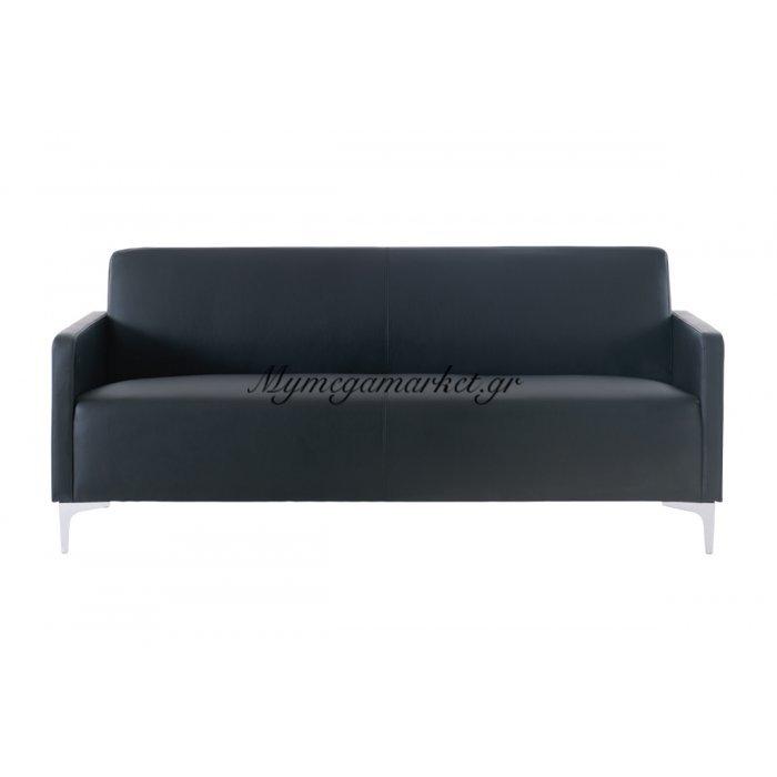Style Καναπές K/d 2-Θέσιος Pu Μαύρο | Mymegamarket.gr