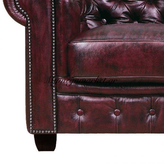 Chesterfield 689 2Θεσ.δέρμα Antique Red 160X92X72Cm Στην κατηγορία Καναπέδες - Κρεβάτια | Mymegamarket.gr