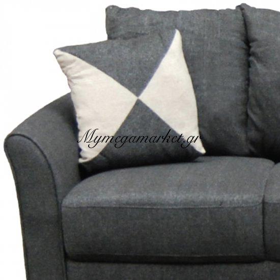 Ashley Καναπές 3Θέσ.ύφασμα Ανθρακί 198X80X88Cm Στην κατηγορία Καναπέδες - Κρεβάτια | Mymegamarket.gr