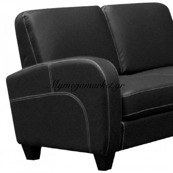 Avero Καναπές 3Θέσ.pu Μαύρο 186X80X83Cm Στην κατηγορία Καναπέδες - Κρεβάτια | Mymegamarket.gr