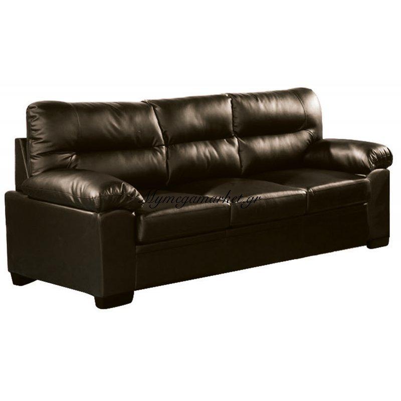 Imperial Καναπές 3-Θ Bonded Leather/pu Σκ.καφέ Στην κατηγορία Καναπέδες - Κρεβάτια | Mymegamarket.gr