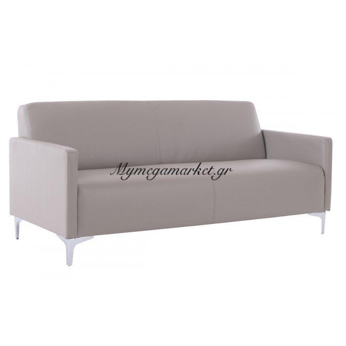 Style Καναπές K/d 3-Θέσιος Pu Sand-Grey | Mymegamarket.gr