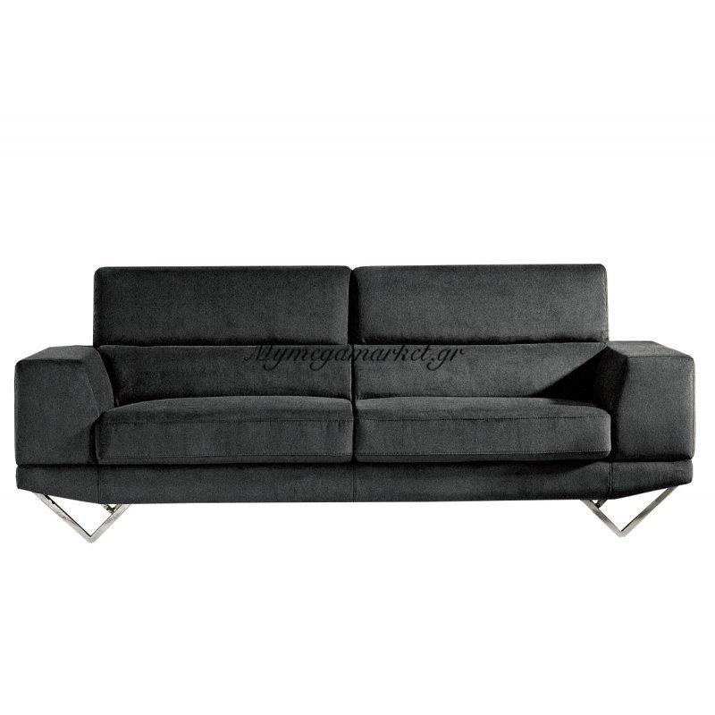 Καναπές 3θέσιος Torino με ύφασμα ανθρακί 214x86x86