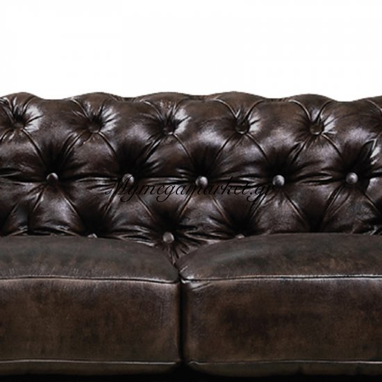Chesterfield 689 3Θεσ.δέρμα Καφέ 201X92X72Cm Στην κατηγορία Καναπέδες - Κρεβάτια | Mymegamarket.gr