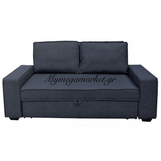 Alison Καναπ.κρεβάτι Nabuk Ανθρακί 176X102X91Cm Στην κατηγορία Καναπέδες - Κρεβάτια | Mymegamarket.gr