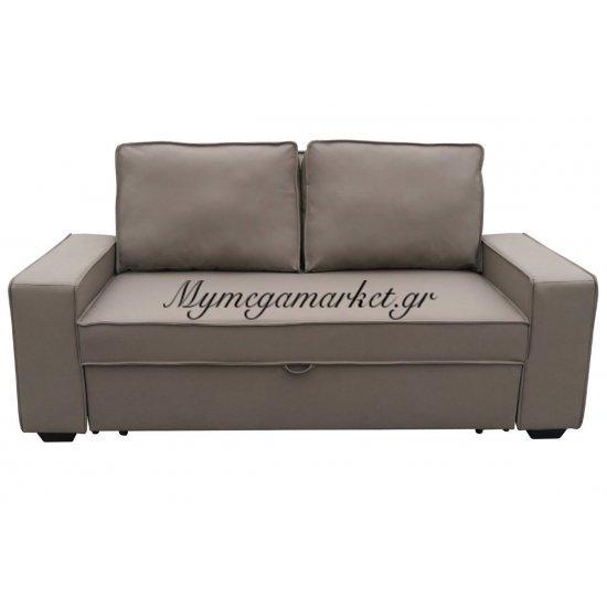 Alison Καναπ.κρεβάτι Nabuk Καφέ Mocha 176X102X91Cm Στην κατηγορία Καναπέδες - Κρεβάτια   Mymegamarket.gr