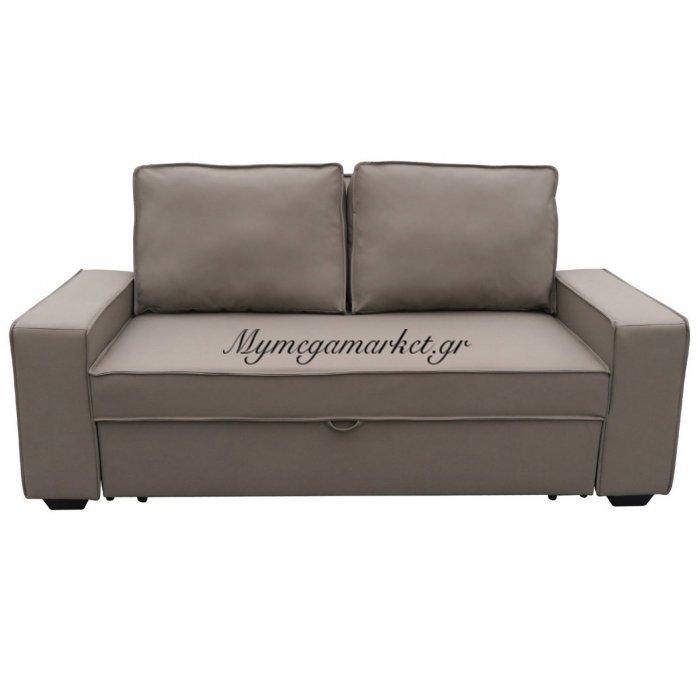 Alison Καναπ.κρεβάτι Nabuk Καφέ Mocha 176X102X91Cm | Mymegamarket.gr
