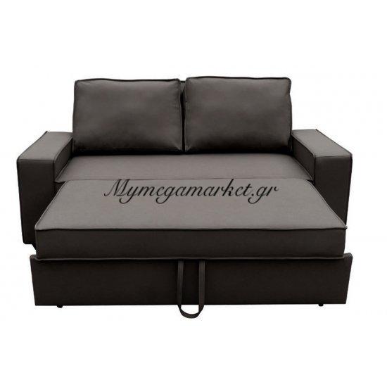 Alison Καναπ.κρεβάτι Nabuk Σκ.καφέ 176X102X91Cm Στην κατηγορία Καναπέδες - Κρεβάτια | Mymegamarket.gr