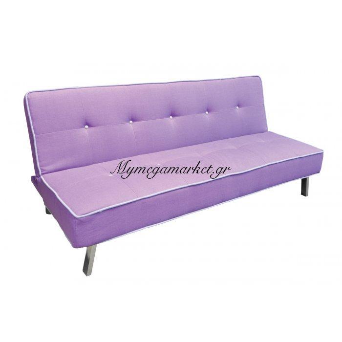 Cord Καναπ.κρεβάτι Ύφασμα Μωβ 180X83X79Cm | Mymegamarket.gr