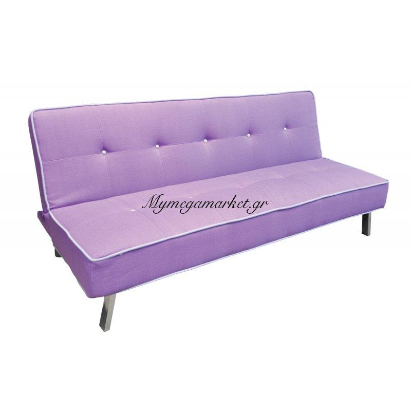 Cord Καναπ.κρεβάτι Ύφασμα Μωβ 180X83X79Cm Στην κατηγορία Καναπέδες - Κρεβάτια | Mymegamarket.gr