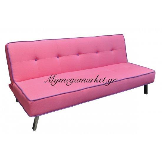 Cord Καναπ.κρεβάτι Ύφασμα Ροζ 180X83X79Cm Στην κατηγορία Καναπέδες - Κρεβάτια   Mymegamarket.gr