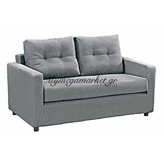 Devon Καναπ.κρεβάτι Ύφασμα Γκρι 150X86X89Cm Στην κατηγορία Καναπέδες - Κρεβάτια | Mymegamarket.gr