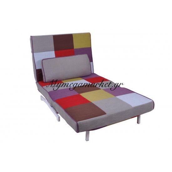 Falco Καναπές 2 Θέσιος-Κρεβάτι Ύφ.patchwork 140X89X88Cm Στην κατηγορία Καναπέδες - Κρεβάτια | Mymegamarket.gr