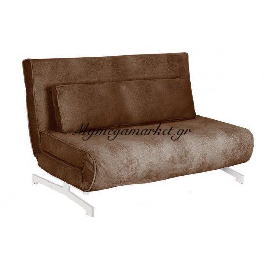 Falco Καναπές 2 Θέσιος-Κρεβάτι Ύφασμα Καφέ 140X89X88Cm Στην κατηγορία Καναπέδες - Κρεβάτια | Mymegamarket.gr