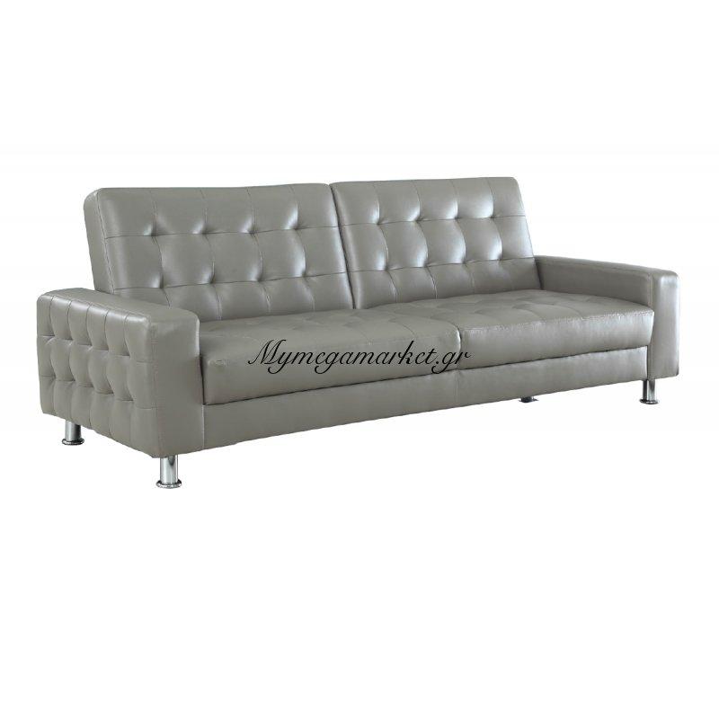 Moby Καναπ.κρεβάτι Pu Άσπρο 217X80X81Cm