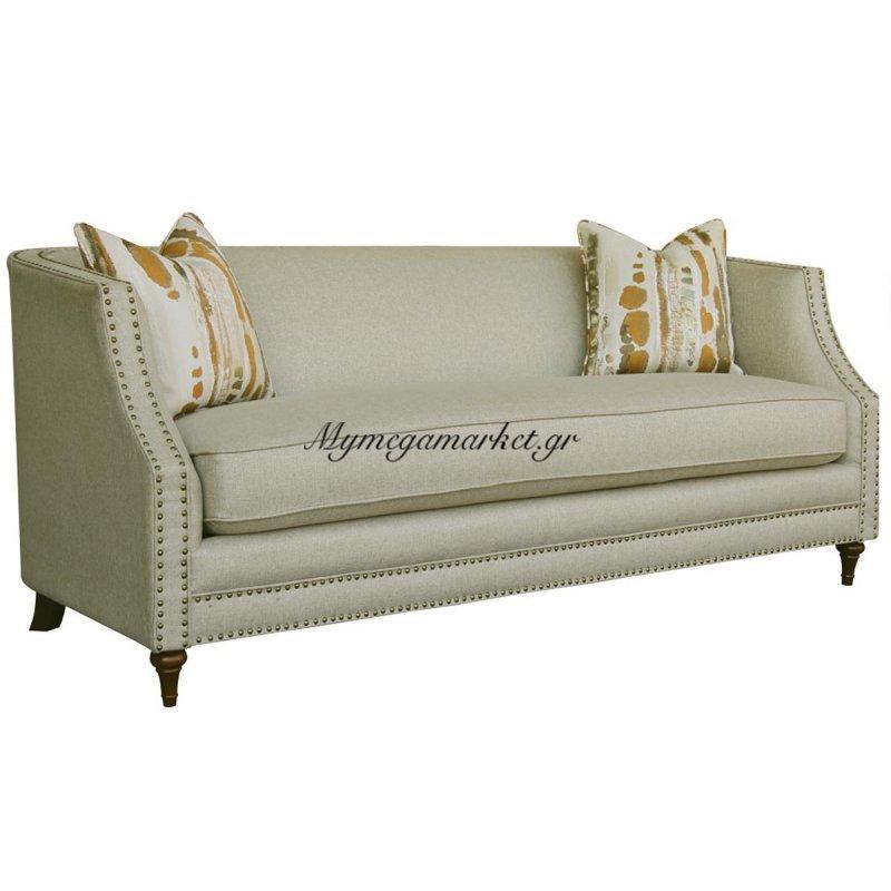 Καναπές τριθέσιος Marion υφασμάτινος χρώματος μπεζ 202x93x80