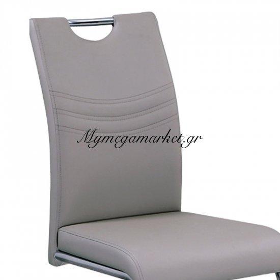 Croft Καρέκλα Χρώμιο/pu Cappuccino Στην κατηγορία Καρέκλες εσωτερικού χώρου | Mymegamarket.gr