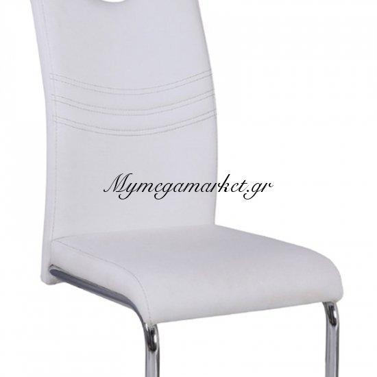 Croft Καρέκλα Χρώμιο/pu Άσπρο Στην κατηγορία Καρέκλες εσωτερικού χώρου | Mymegamarket.gr