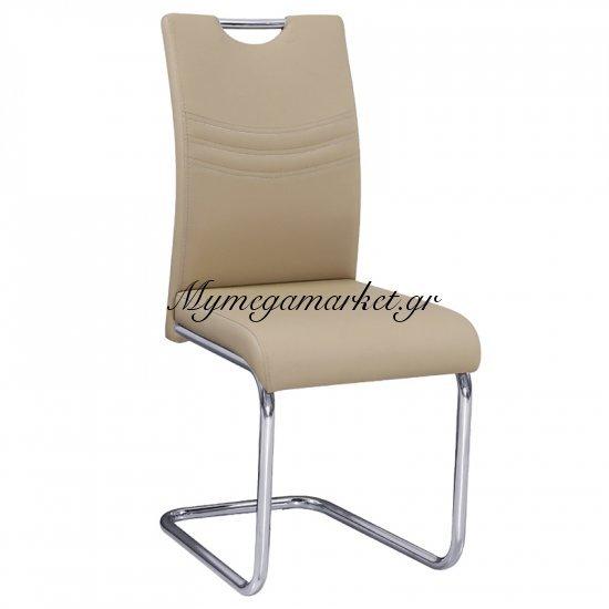 Croft Καρέκλα Χρώμιο/pu Ταμπά Στην κατηγορία Καρέκλες εσωτερικού χώρου | Mymegamarket.gr