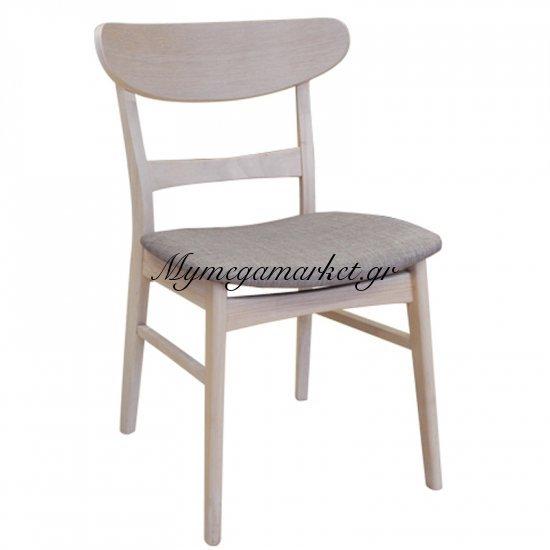 Doris Καρέκλα White Wash/ύφασμα Αν.γκρι Στην κατηγορία Καρέκλες εσωτερικού χώρου | Mymegamarket.gr