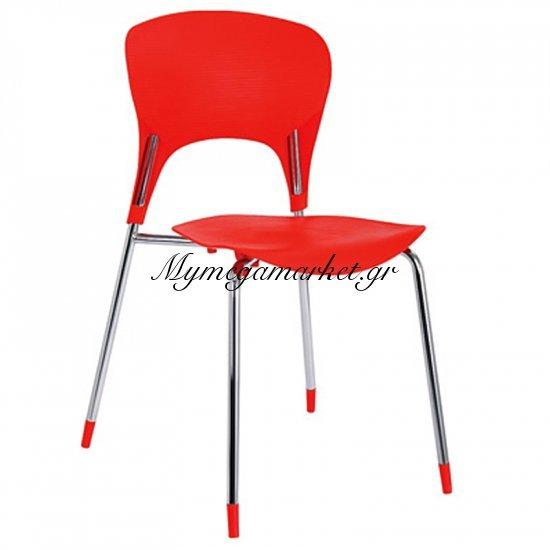 Isis Καρέκ.χρώμιο/pp Κόκκινο Στην κατηγορία Καρέκλες εσωτερικού χώρου | Mymegamarket.gr