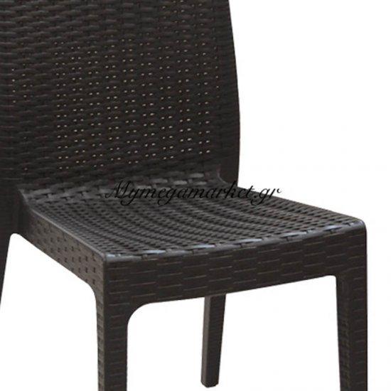 Dafne Καρέκ.πλαστική Καφέ (Rattan Look) Στην κατηγορία Καρέκλες κήπου - Σκαμπό | Mymegamarket.gr