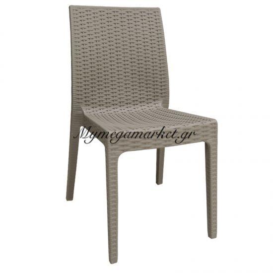 Dafne Καρέκ.πλαστική Μπεζ Tortora (Rattan Look) Στην κατηγορία Καρέκλες κήπου - Σκαμπό | Mymegamarket.gr