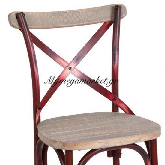 Destiny Wood Καρέκλα Μεταλ.antique Red Στην κατηγορία Καρέκλες κήπου - Σκαμπό   Mymegamarket.gr