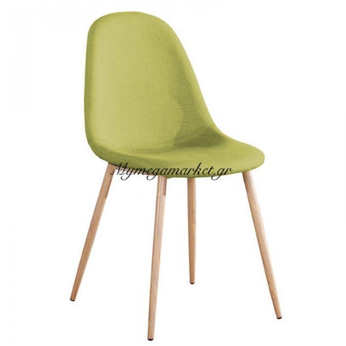 Celina Καρέκλα Μεταλλική Φυσικό, Ύφ.πράσινο | Mymegamarket.gr