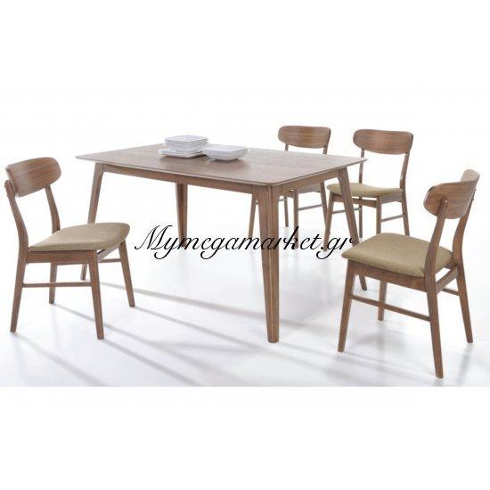 Ever Καρέκλα Καρυδί/ύφασμα Μπεζ Στην κατηγορία Καρέκλες εσωτερικού χώρου | Mymegamarket.gr