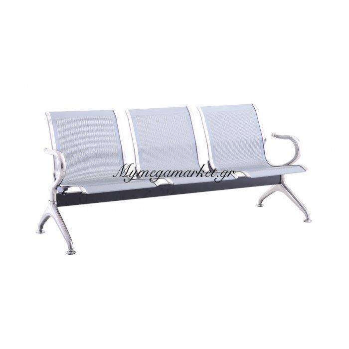Κάθισμα Υποδοχής 3-Θ Γκρι (Σκελ.χρώμιο) | Mymegamarket.gr