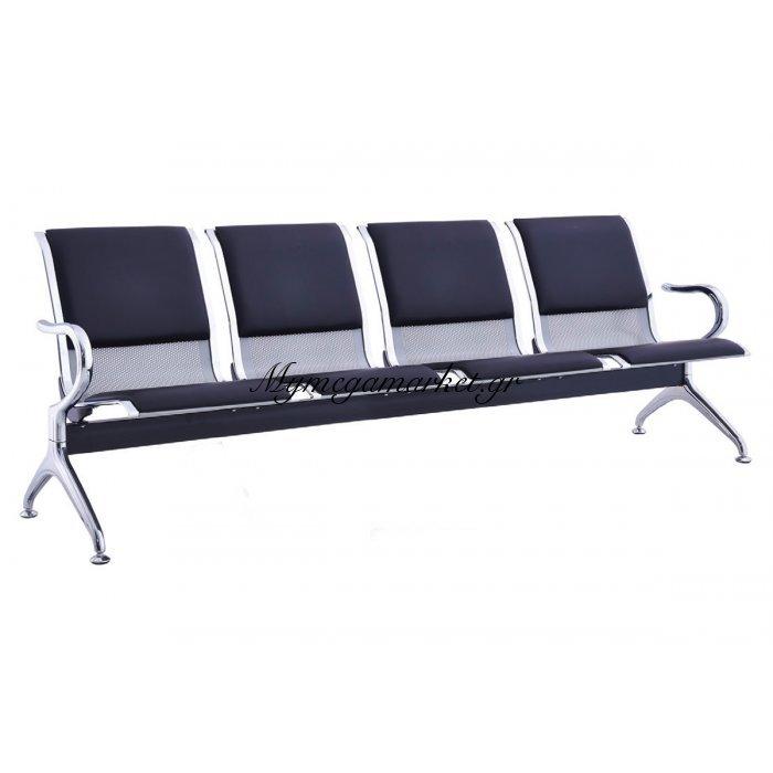 Κάθισμα Υποδοχής 4-Θ Μαύρο Pvc (Σκελ.χρώμιο) | Mymegamarket.gr