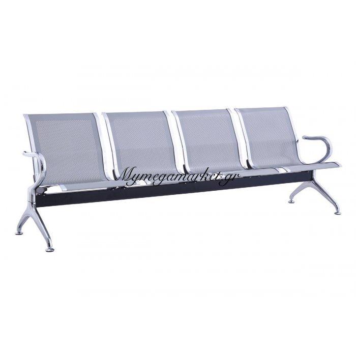 Κάθισμα Υποδοχής 4-Θ Γκρι (Σκελ.χρώμιο) | Mymegamarket.gr